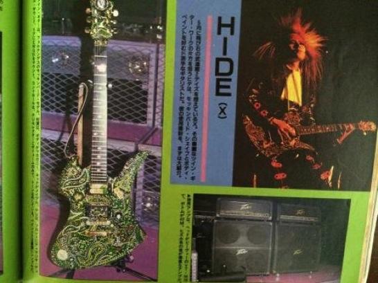 X JAPAN(エックス)時代のhideに学ぶギター上達法