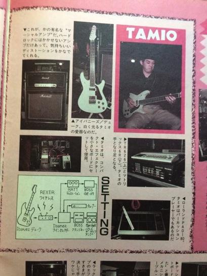 奥田民生ギター2