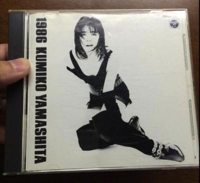 山下久美子 1986 (布袋寅泰BOOWY時代の参加作品 )