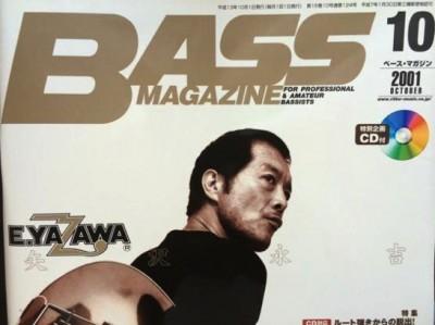 矢沢永吉表紙のベース・マガジン2001年10月号を読んで
