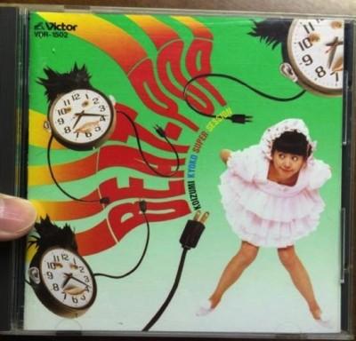 小泉今日子「BEAT POP」でのギターの存在感(布袋寅泰BOOWY時代の参加作品 )
