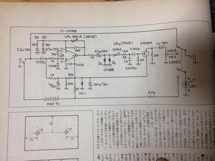 RAT風 回路図
