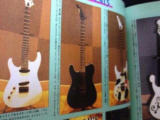 BUCK TICK 今井 ギターIMG 2051