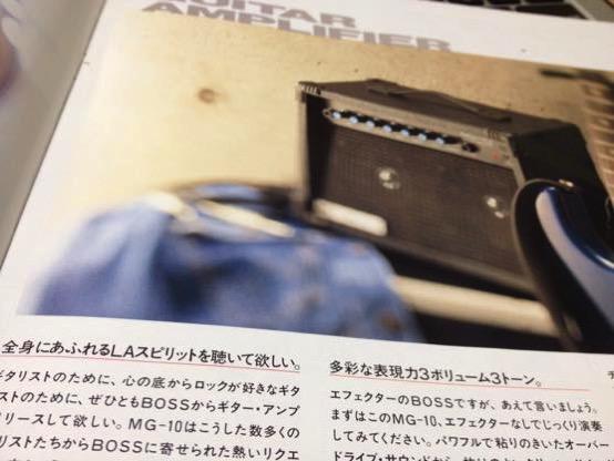Roland CUBE LITE 評価IMG 6452