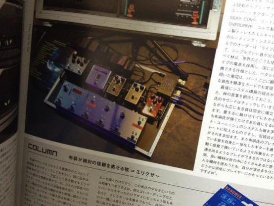 おすすめ ギター ベース チューナー IMG 7499