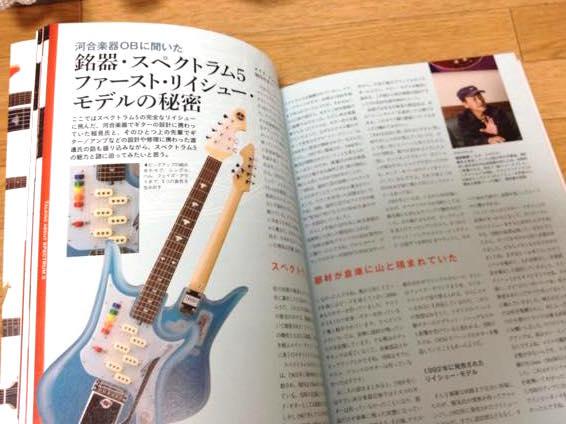 ビンテージギター GRECO TOKAI IMG 1943