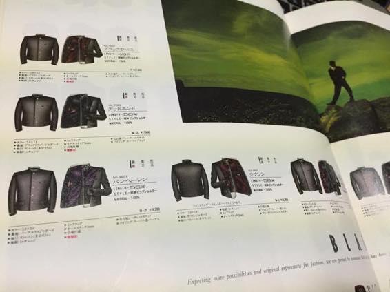 変形学生服 学ラン カタログ IMG 7681