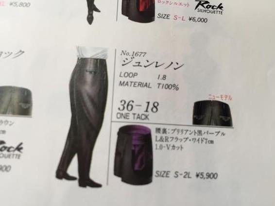 学ラン カタログ IMG 7751