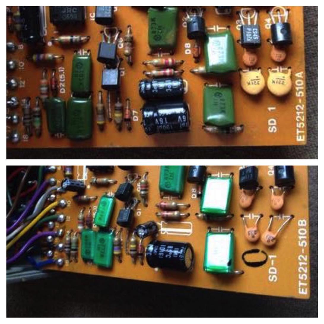BOSS SD 1 オペアンプ
