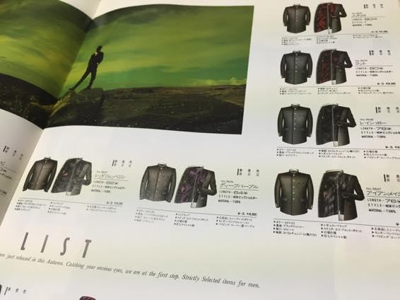 変形学生服 学ラン カタログ IMG 7683