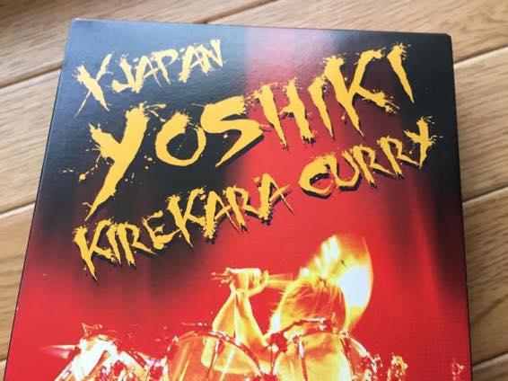 ローソンのX JAPAN YOSHIKI伝説 キレ辛カレー、辛い。