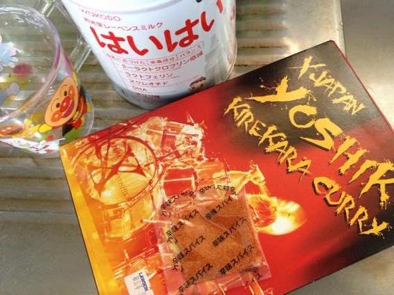 YOSHIKI カレー  IMG 5449