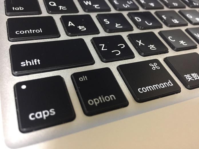 Mac ショートカット IMG 6786