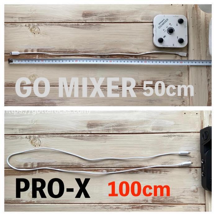 Roland go mixer pro x レビュー ケーブル 比較